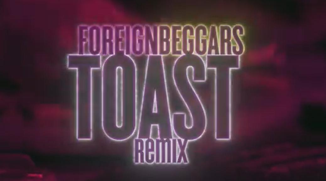 toast video